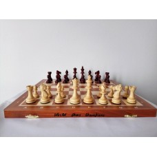 Chess set № 5 (with autograph champions of the world)