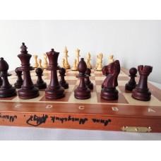 Шахматный набор – № 5 (ручная работа с автографом чемпионок мира)